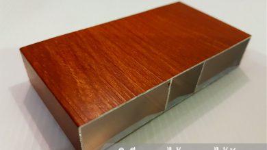 อลูมิเนียมลายไม้ 3D สักทอง 8003