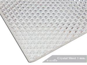 โพลีคาร์บอเนต แผ่นตันคริสตัล Crystal w02 สีใส