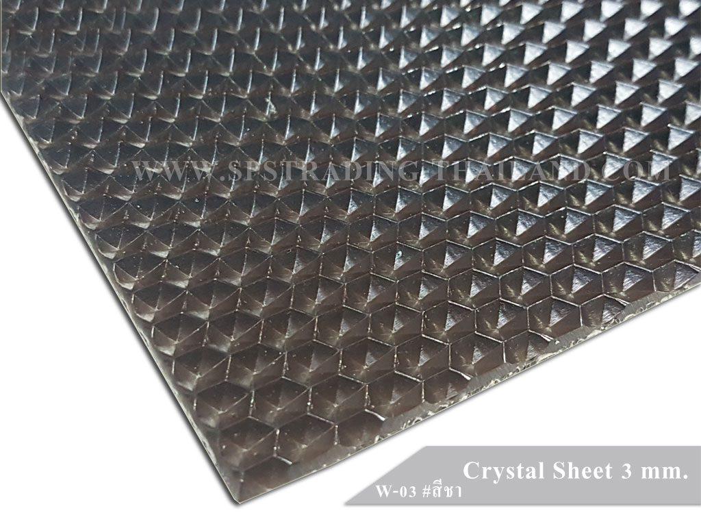 โพลีคาร์บอเนต แผ่นตันคริสตัล Crystal w03 สีชา