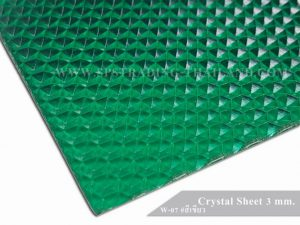 โพลีคาร์บอเนต แผ่นตันคริสตัล Crystal w07 สีเขียว