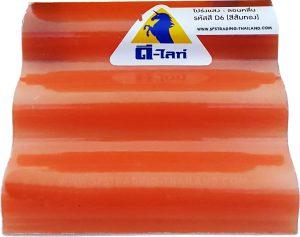 กันสาดดีไลท์ D6 สีส้มทอง